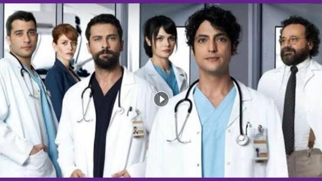 مسلسل الطبيب المعجزة الحلقة 21 الحادية و العشرون كاملة و مترجمة الطبيب المعجزة 21 عبر قناة FOX TV turkey 2020 التركية بجودة عالية HD اتش دي (Mucize Doktor 21) | اعرف تردد القناة الآن