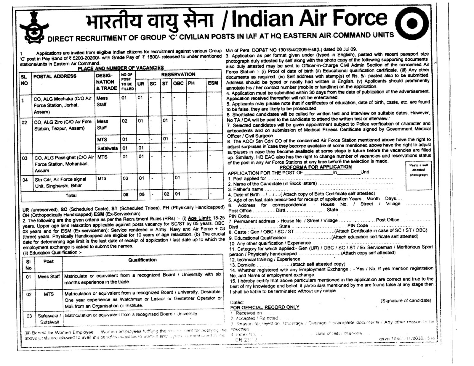 air force job