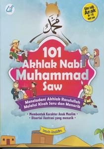 AKHLAK NABI MUHAMMAD SAW