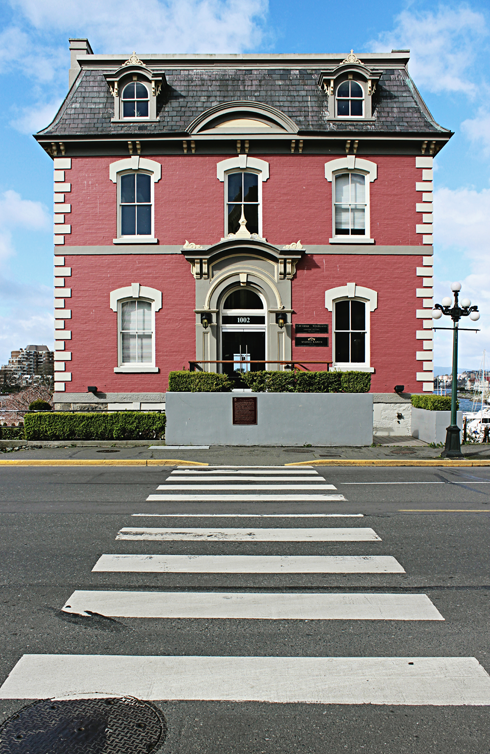 Old Victoria Custom House BC