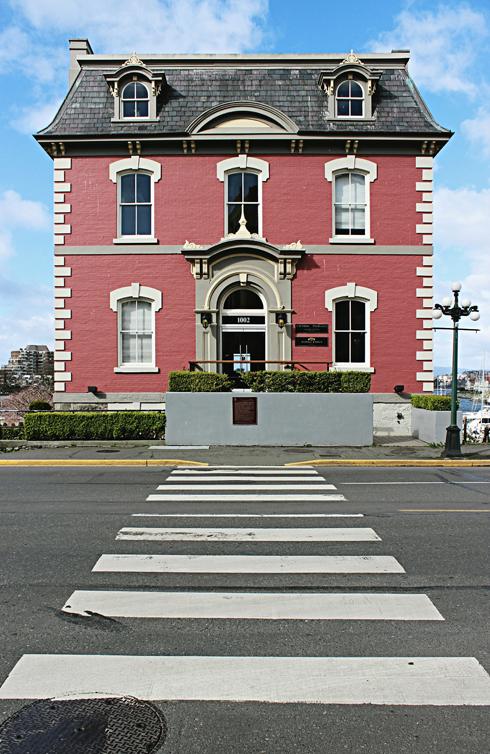Old Victoria Custom House BC