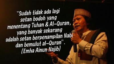 Lirik Lagu Sholli Wa Salim Cak Nun