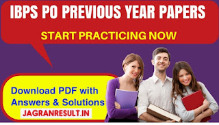 ibps previous question papers with answers free download pdf ibps po 2017 question paper pdf download ibps po prelims question paper with answer pdf ibps po mains question paper 2018 pdf ibps po prelims question paper with answer pdf 2017 ibps po question paper 2017 pdf free download ibps po 2018 question paper pdf ibps po prelims question paper 2016 pdf