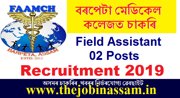 F.A.A. Medicaid College, Barpeta. Assam Recruitment 2019