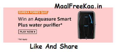 Eureka Forbes Quiz