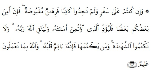 Landasan Hukum Rahn - Al-Quran surat Al-Baqarah ayat 283