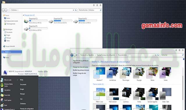 تحميل ويندوز سفن المعدل | Windows 7 ultimate modded x64 | متعدد اللغات