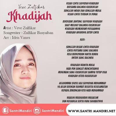 lirik-khadijah-veve-zulfikar-santri-mandiri