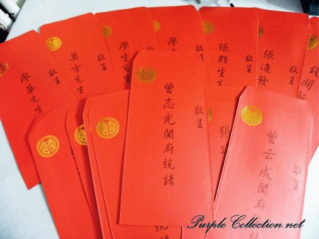 Envelope Name Printing, Guest Name Printing, Envelope Guest Name Printing