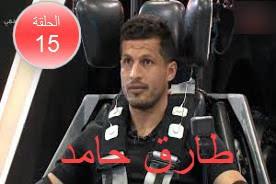 رامز مجنون رسمى طارق حامد