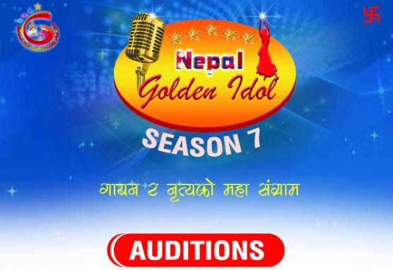 Golden Idol Season 7 Auditions