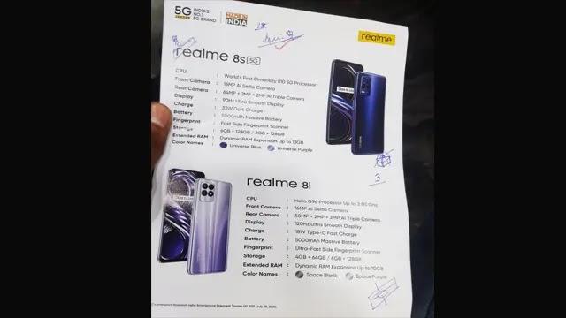 تسريبات مواصفات هاتف realme 8i 5G و Realme 8s 5G قبل الإعلان الرسمي
