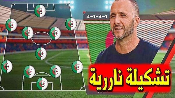 تشكيلة المنتخب algeria اليوم ضد guinea اليوم 2019