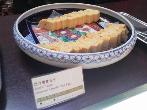 ビュッフェコーナー:出汁巻き玉子 ホテルエミシア札幌カフェ・ドム