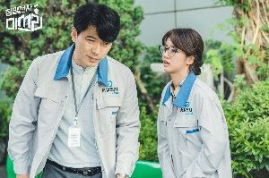 Download Drama Korea Miss Lee Subtitle Indonesia