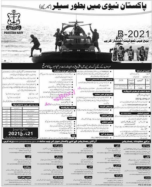 Join Pak Navy Sailor Jobs 2021, Online Registration