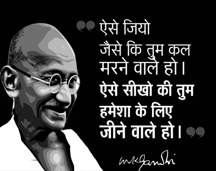Truth Of Life Quote By Mahatma Gandhi
