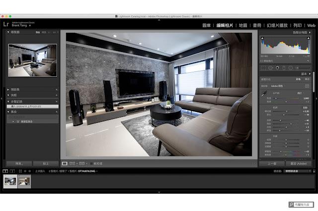 【Adobe Lightroom】輕鬆搞定透視變形 --- 匯入圖檔