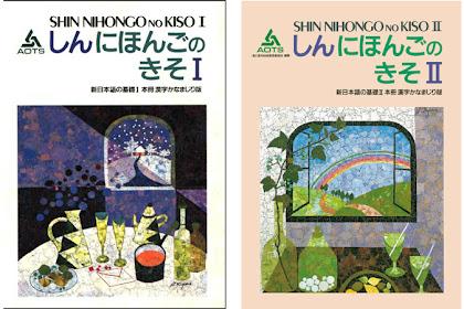Shin Nihongo no Kiso - 新日本語の基 I & II