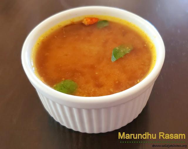images of Marundhu Rasam / Rasam / Medicinal Rasam / Medicinal Soup