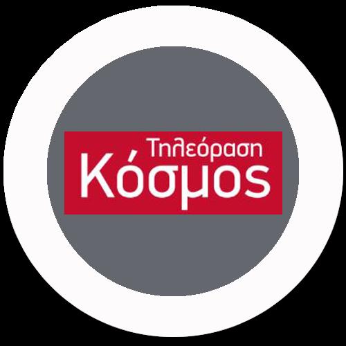 https://tvkosmos.gr/tileorasi-kosmos-live/