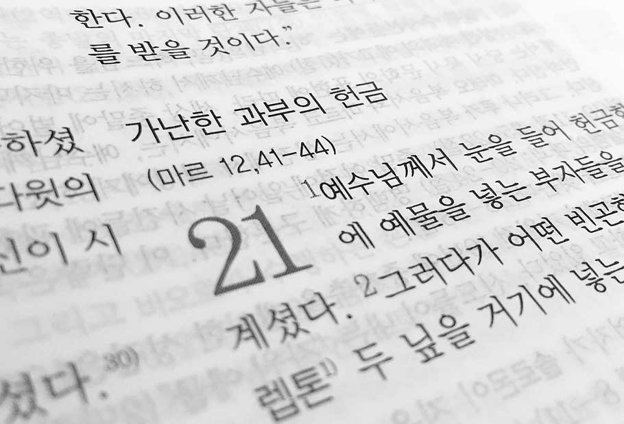 8 Great learning tips to improve your Korean