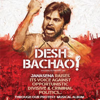 Desh Bachao (2017) Telugu Movie Audio CD Front Covers, Posters, Pictures, Pics, Images, Photos, Wallpapers