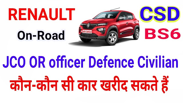 CSD Car Price List 2021 Renault Delhi and Jammu