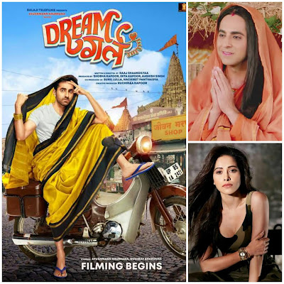 Dream Girl Movie Download FilmyWap, FilmyZilla