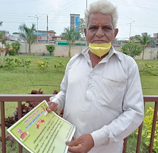 मोहनलाल को मिला क्रेडिट कार्ड, दुग्ध उत्पादन के लिए अब पशु खरीद सकेंगे