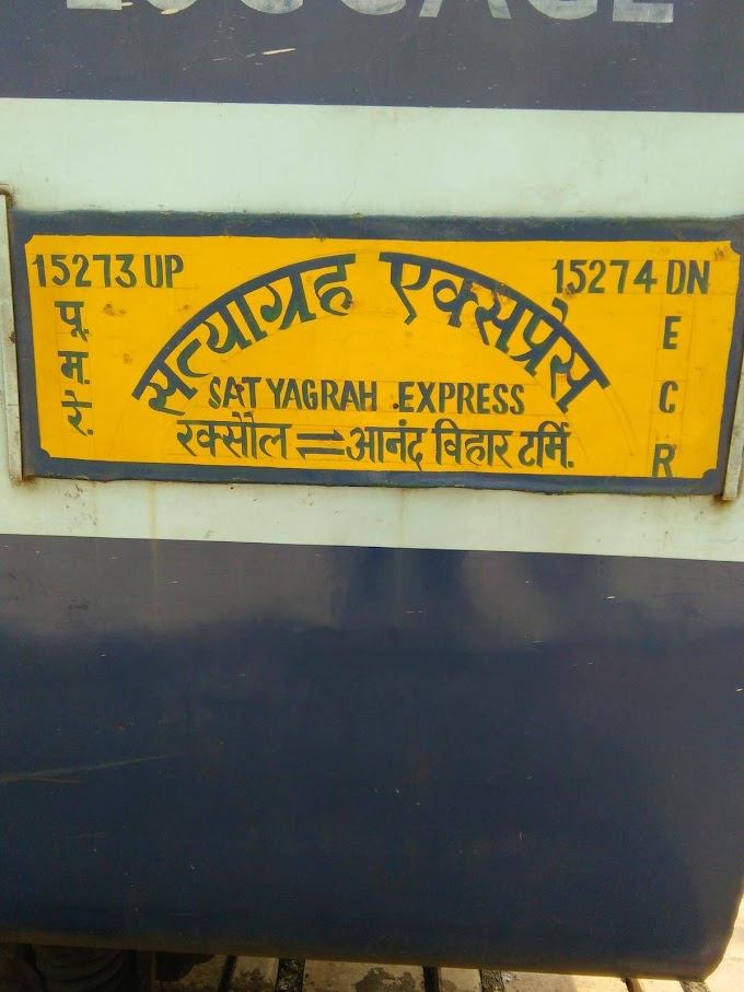 Delhi-  - Anand Vihar  to Raxaul Train Time Table- Satyagraha Express 15274/15273