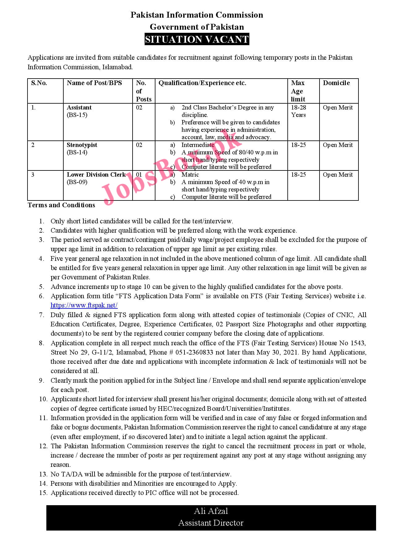 Latest Pakistan Information Commission PIC Jobs Advertisement 2021
