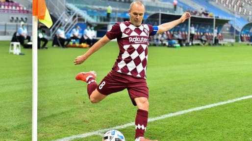 Vissel Kobe midfielder Iniesta