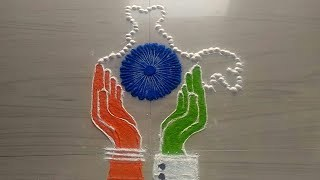 Republic day rangoli flag