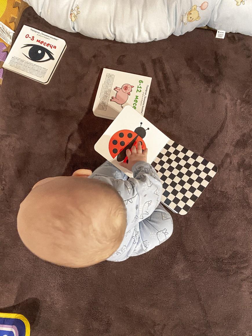 бебешки книжки