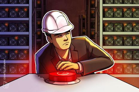 идроэнергетика для блокчейна
