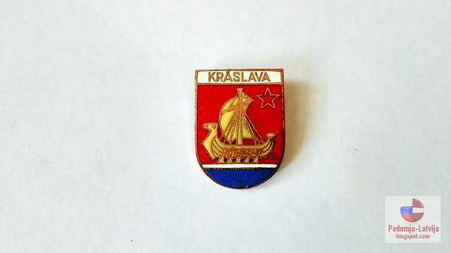 советская Краслава