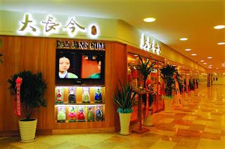 Nhà hàng DEA JANG KUM - Hà Nội