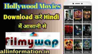 Filmywap HD movie Free download Bollywood, Hindi, saudh, Hollywood Movie Download