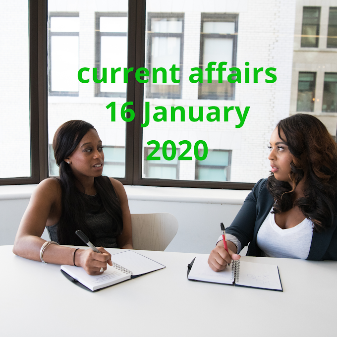 Current affairs hindi language 2020