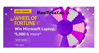 wheel of fortune win microsoft laptop