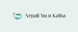 nepali-youn-katha