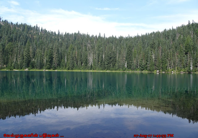 Wapiki Lake Hike