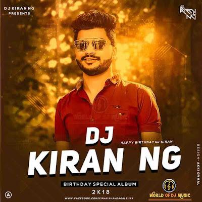 Kaho Na Pyar Hain - DJ Kiran NG [UT]