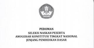 Download Juknis Anugerah Konstitusi Guru PPKn Berprestasi Tahun 2019 Tingkat Nasional