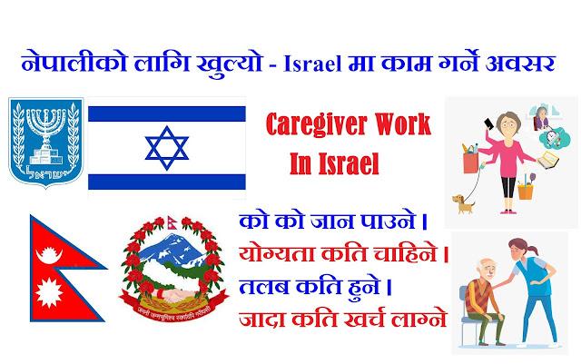 Caregiver-Work-in-Israel
