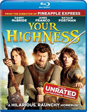 Your Highness 2011 UNRATED Dual Audio Hindi 480p BluRay 300mb