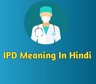 Ipd meaning hindi