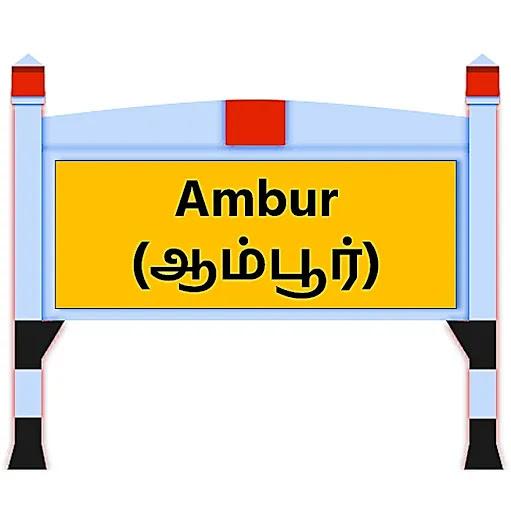Ambur News in Tamil