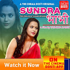 Sundra  Bhabhi  webseries  & More